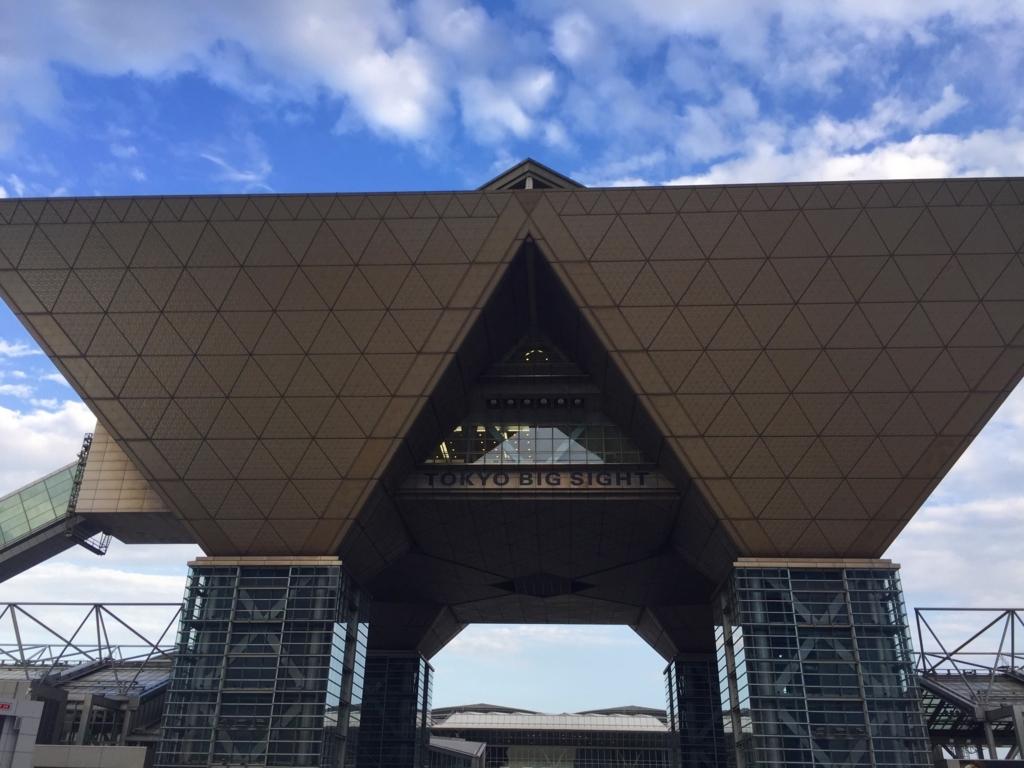 f:id:Hotateyuki:20170814190341j:plain