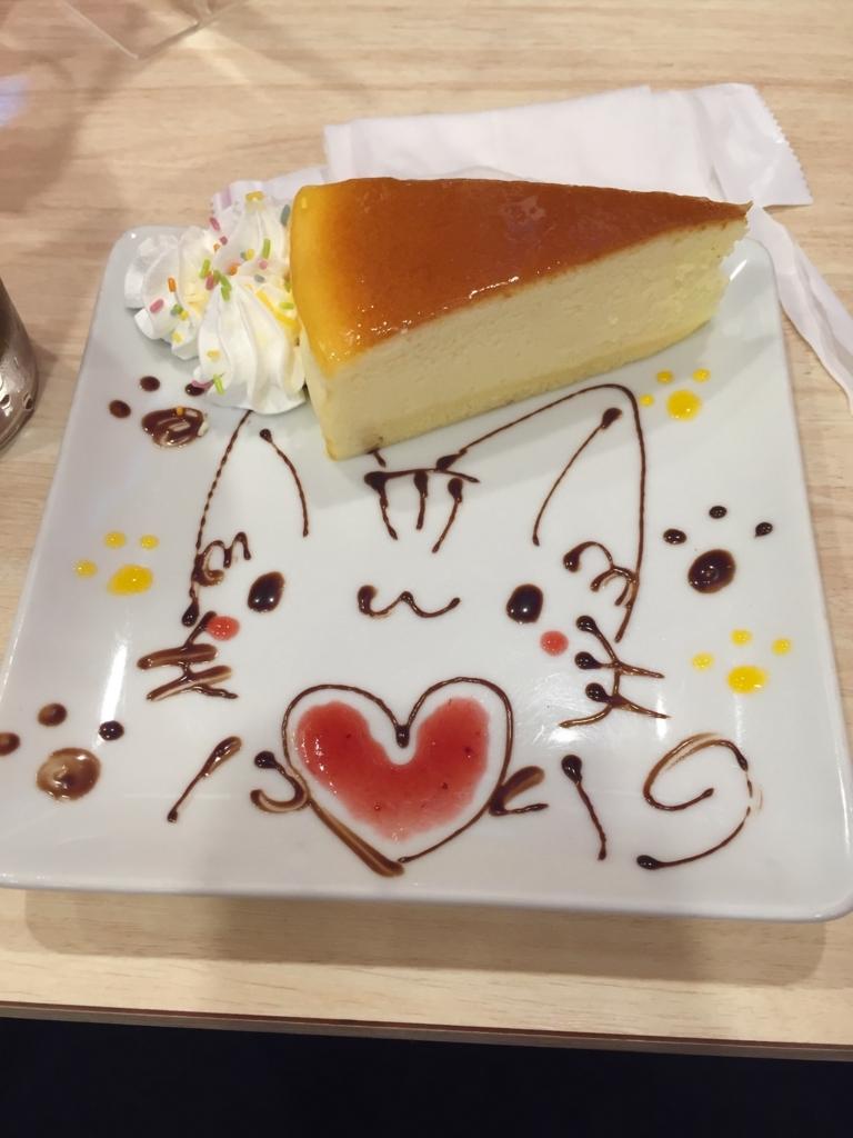 f:id:Hotateyuki:20171008200726j:plain