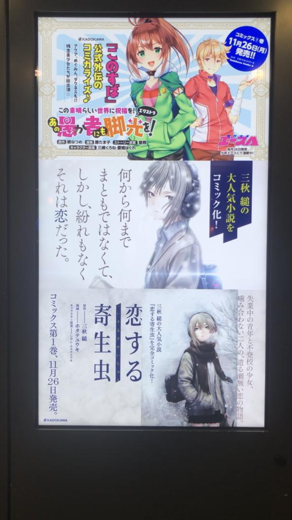 f:id:Hotateyuki:20181116232115p:plain