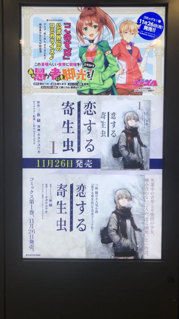 f:id:Hotateyuki:20181116232330p:plain