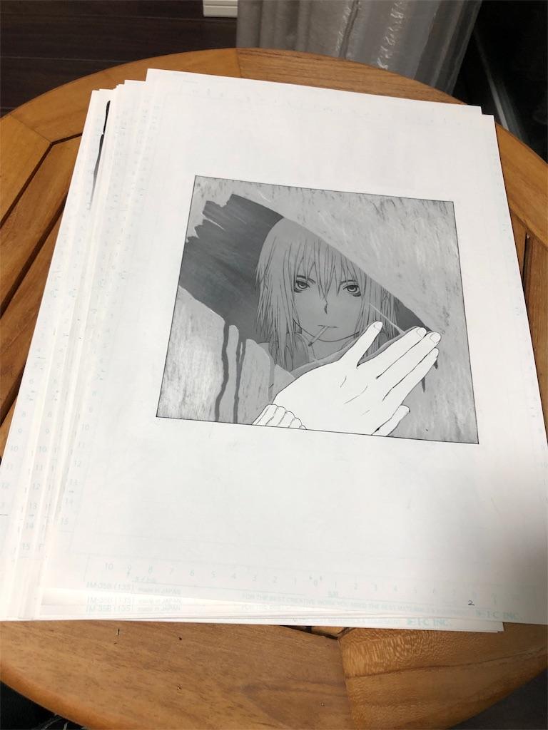 f:id:Hotateyuki:20190228033250j:image