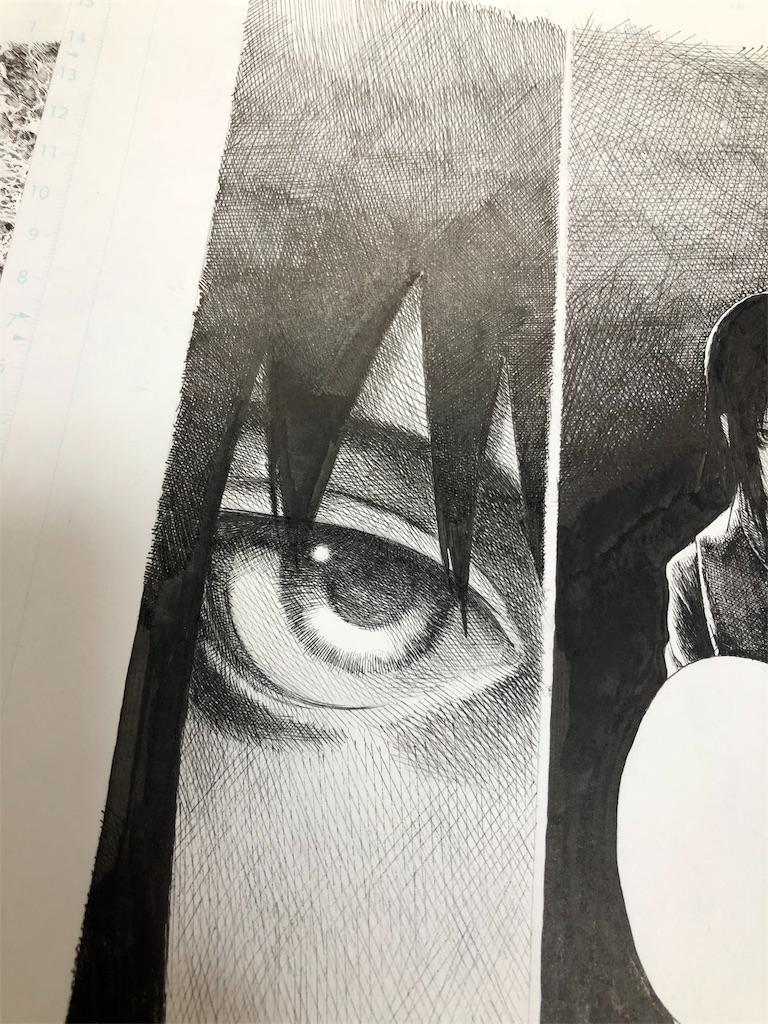 f:id:Hotateyuki:20190323020340j:image