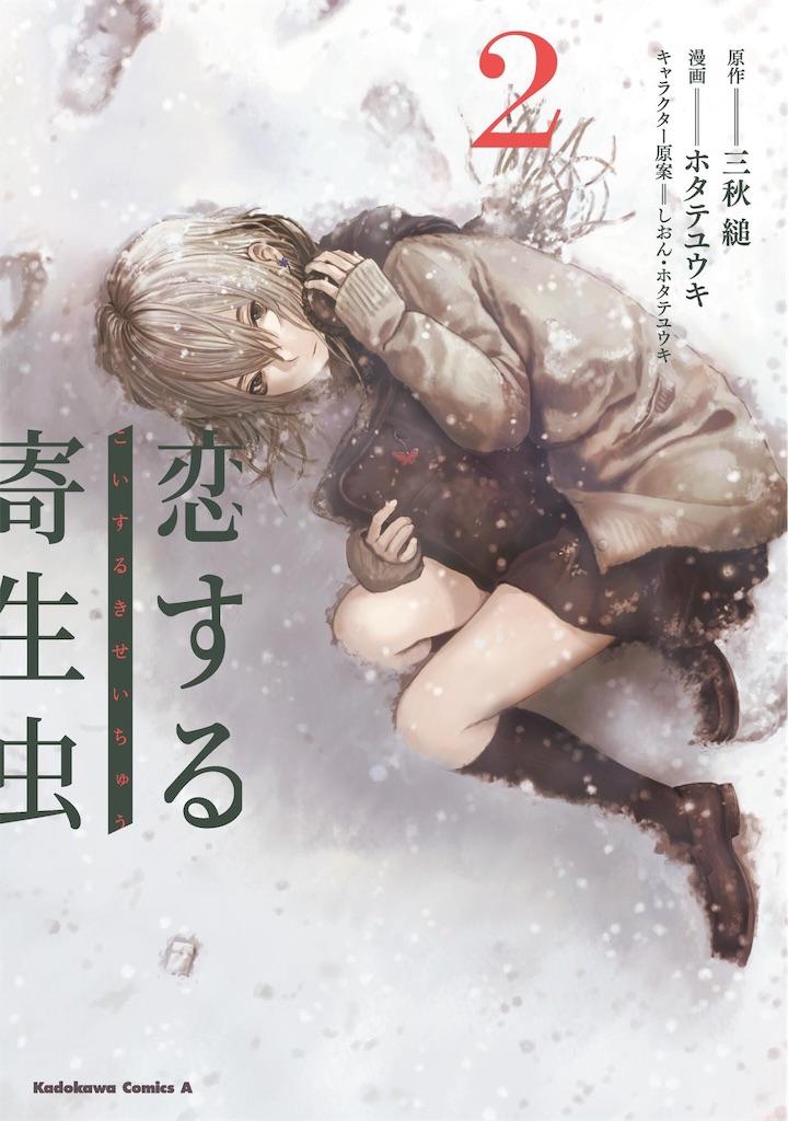 f:id:Hotateyuki:20190723220439j:image