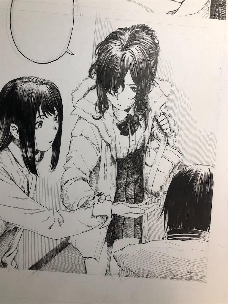 f:id:Hotateyuki:20200130190357j:image