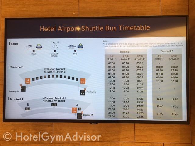 ホテルのシャトルバスの時刻表