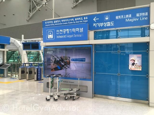 仁川空港第1ターミナルのマグレブ乗り場