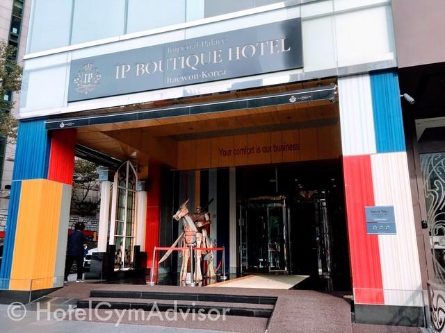 ホテル入り口外観