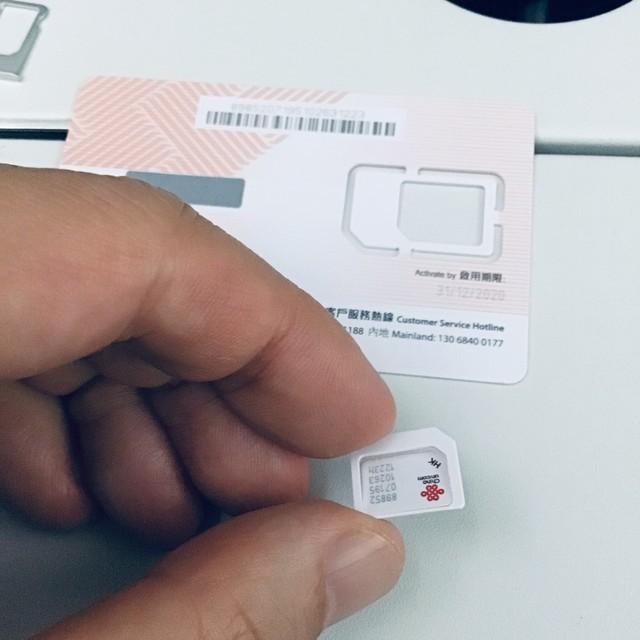 香港と中国本土で使えるSIMカード
