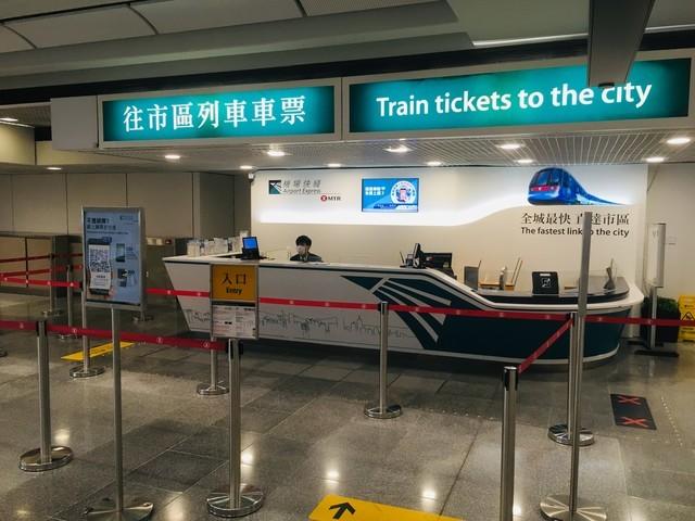 香港空港の空港鉄道の切符売り場