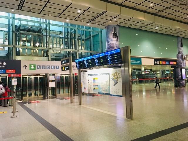 エアポートエクスプレスの香港駅