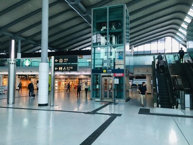 広九直通列車のホンハム駅