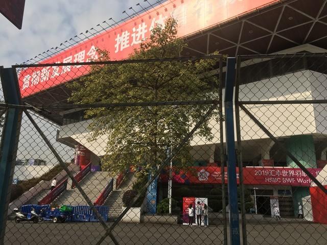 天河体育館の外観
