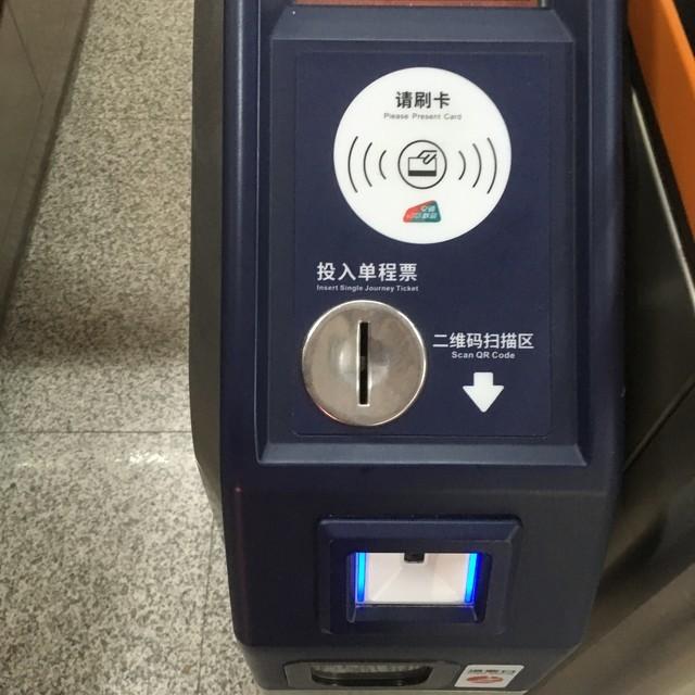 広州の地下鉄の自動改札