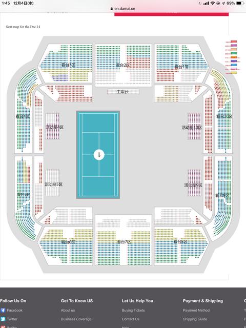 バドミントンワールドツアーファイナルズ2019の準決勝・決勝(1コート制)の等級別色分け座席表