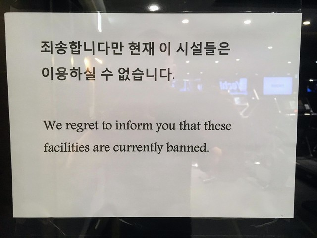 The gym of Hotel Crescendo Seoul managed by Accor & Ambassador