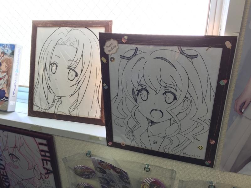 f:id:Housaki_44:20170722092125j:plain