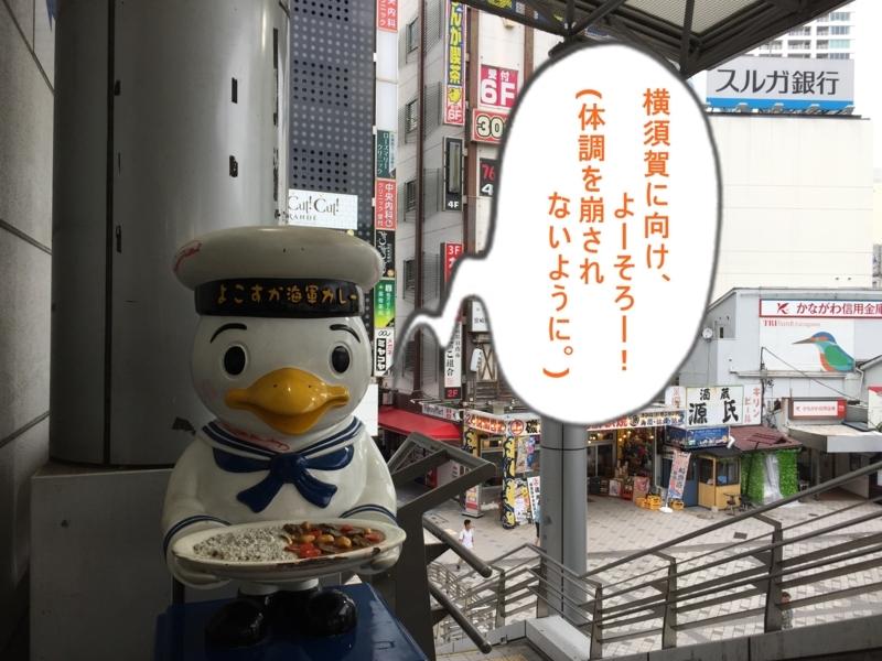 f:id:Housaki_44:20171005202358j:plain