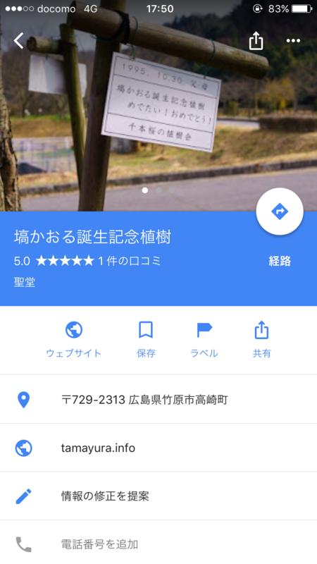 f:id:Housaki_44:20171030203214p:plain