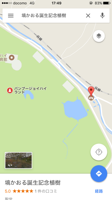 f:id:Housaki_44:20171030203215p:plain