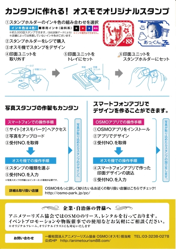 f:id:Housaki_44:20180325175141j:plain