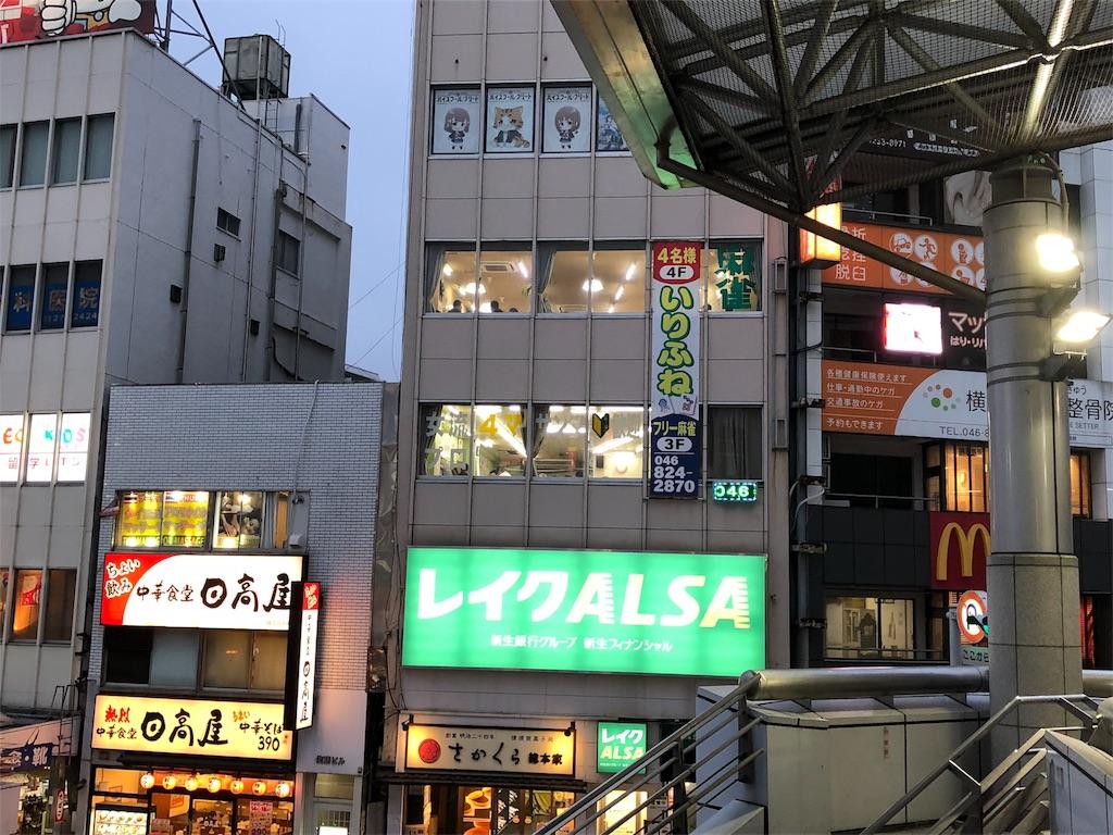 f:id:Housaki_44:20190211182753j:image