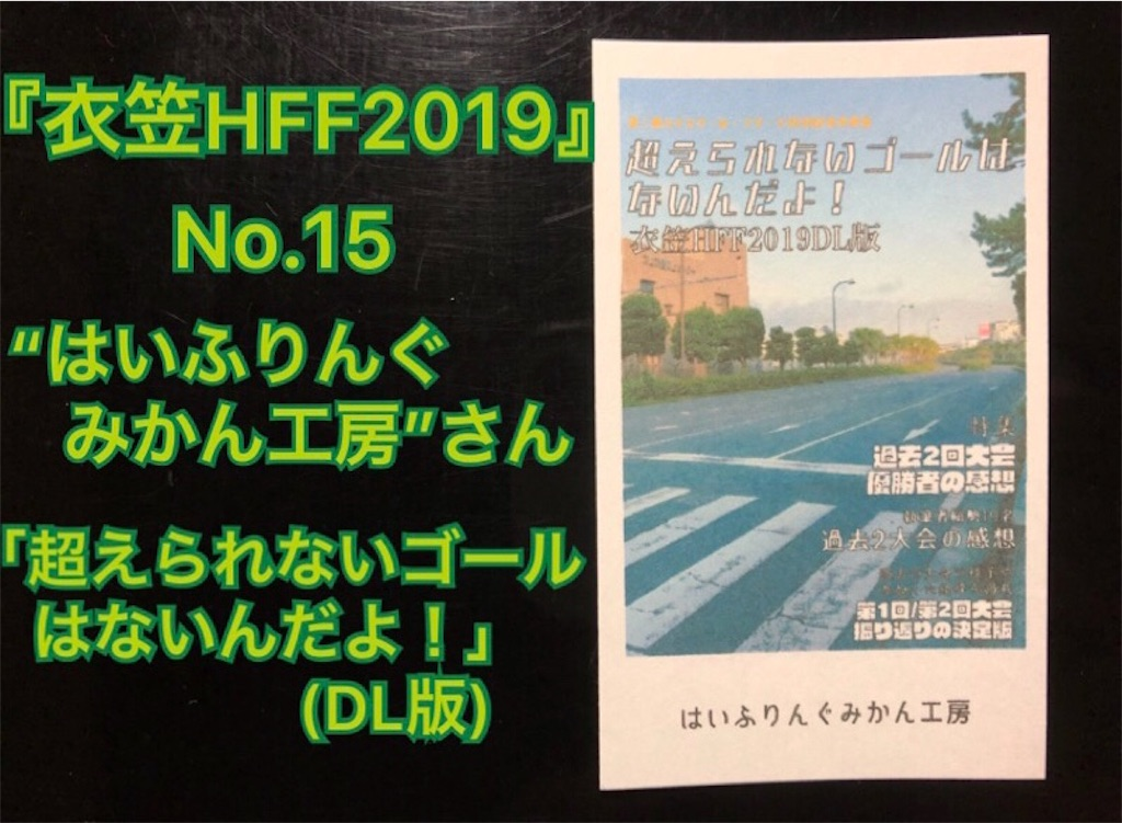 f:id:Housaki_44:20190211211622j:image