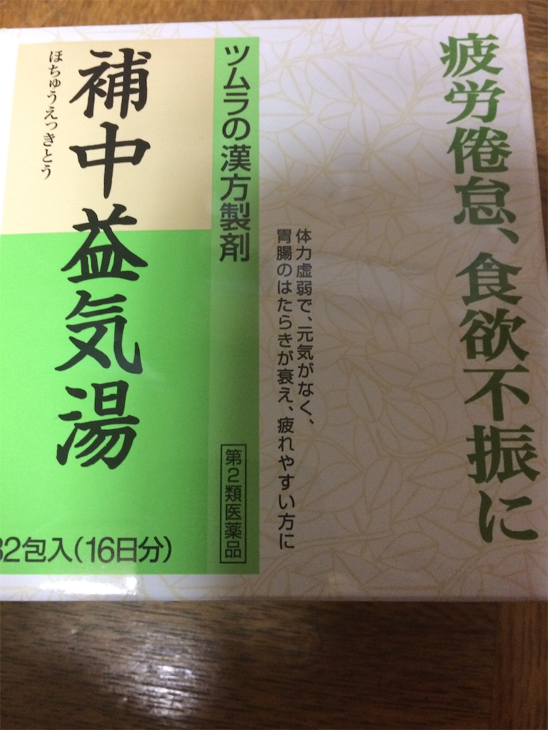 f:id:HowaKuro5178:20190811195047j:image