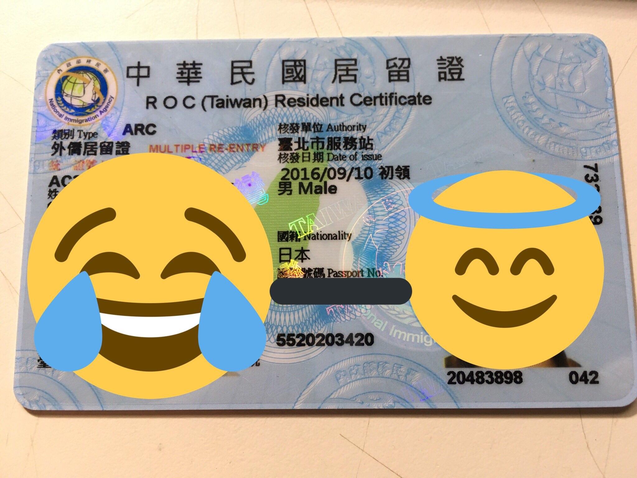 f:id:Hsiao-Jen:20180426210915j:image