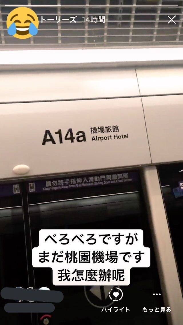 f:id:Hsiao-Jen:20180509141712j:image