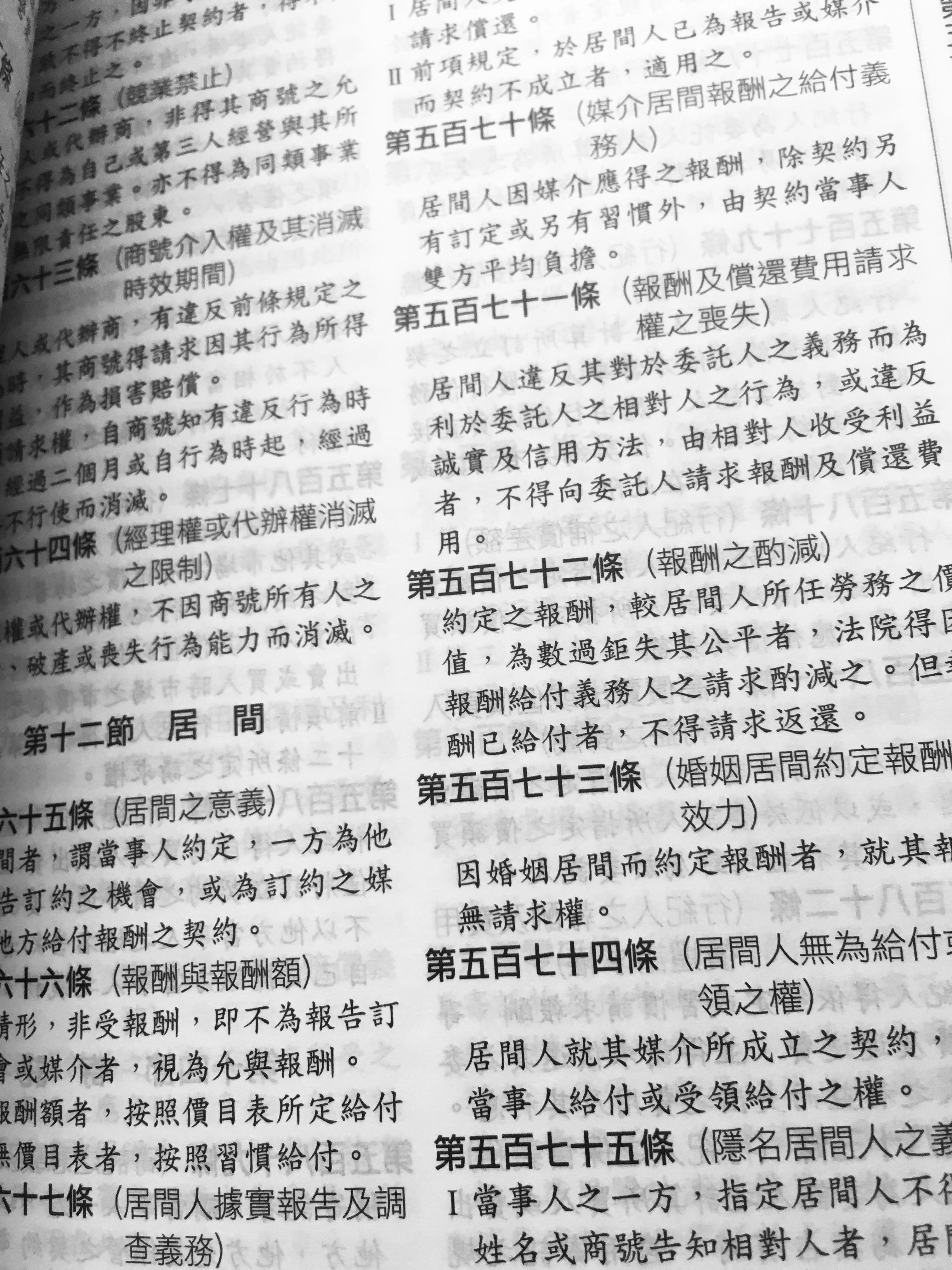 f:id:Hsiao-Jen:20180613172139j:plain