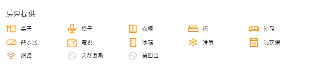f:id:Hsiao-Jen:20180630144803p:plain