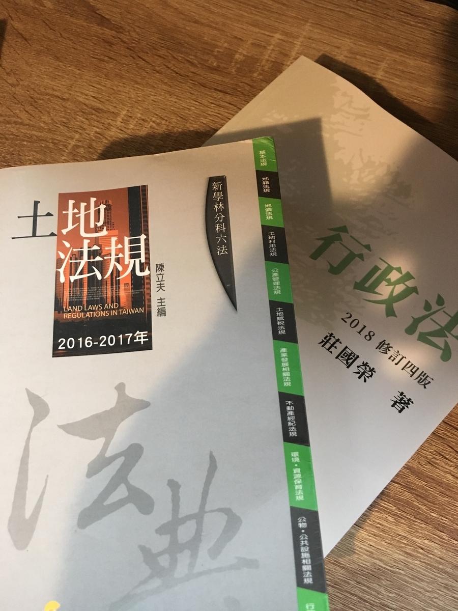 f:id:Hsiao-Jen:20190323121327j:plain