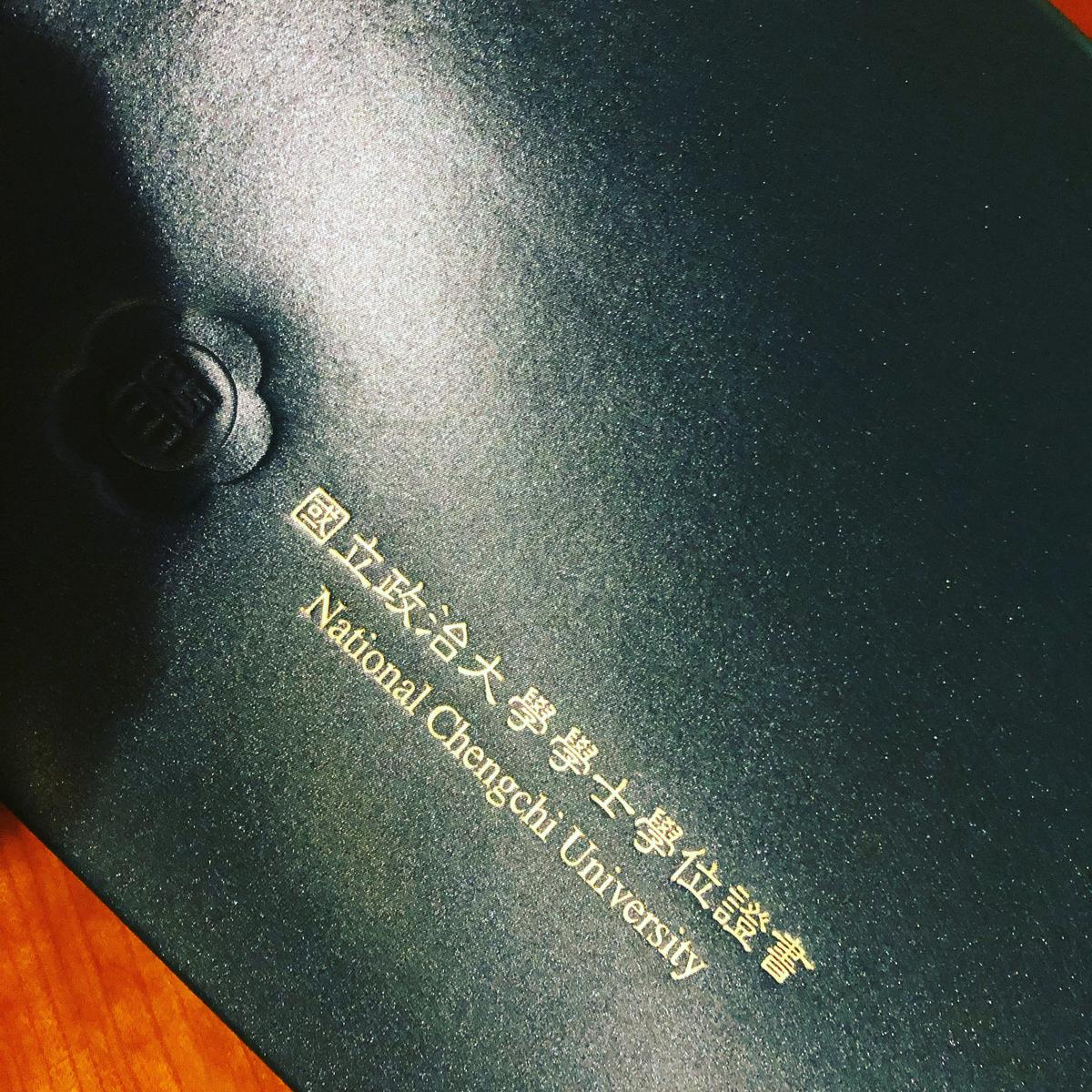 f:id:Hsiao-Jen:20200807204617j:plain