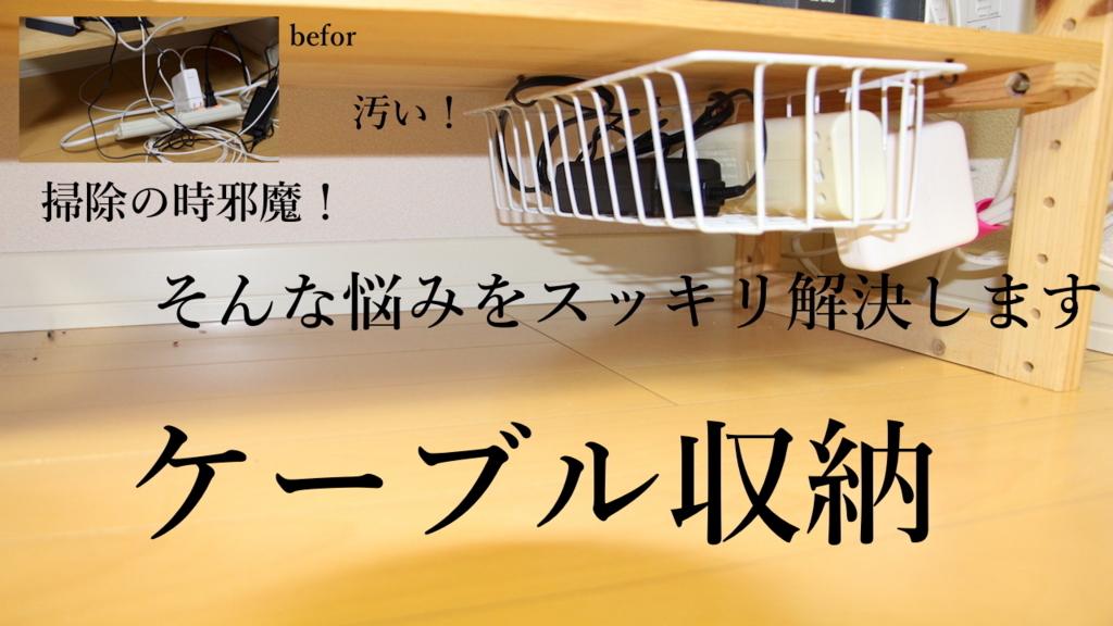 f:id:Hsuzuki:20170312212719j:plain