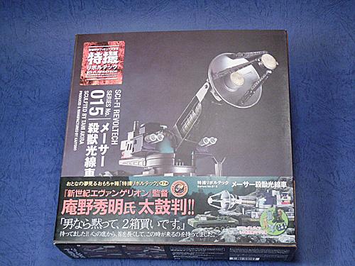 f:id:HueyAndDewey:20101201172450j:image