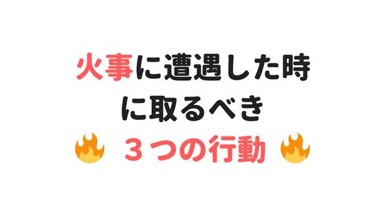 f:id:HumanPower:20180901004601p:plain