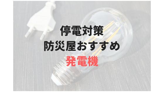 f:id:HumanPower:20180906225943p:plain
