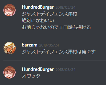 f:id:HundredBurger:20180602230148p:plain