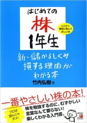 f:id:Hurousyotoku:20170202154925p:plain