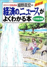 f:id:Hurousyotoku:20170303154428p:plain