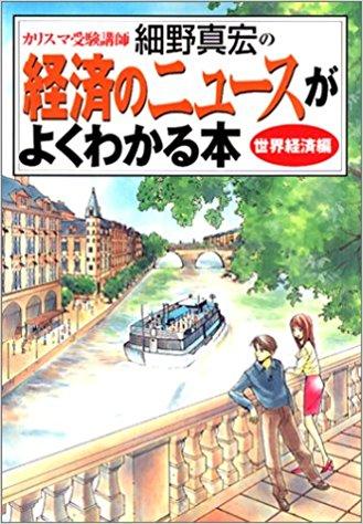 f:id:Hurousyotoku:20170323124939p:plain