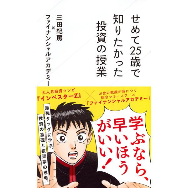 f:id:Hurousyotoku:20170323130050p:plain