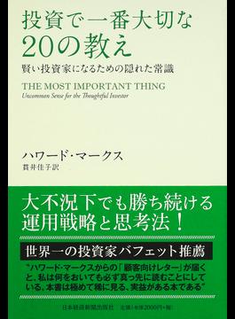 f:id:Hurousyotoku:20170330142641p:plain