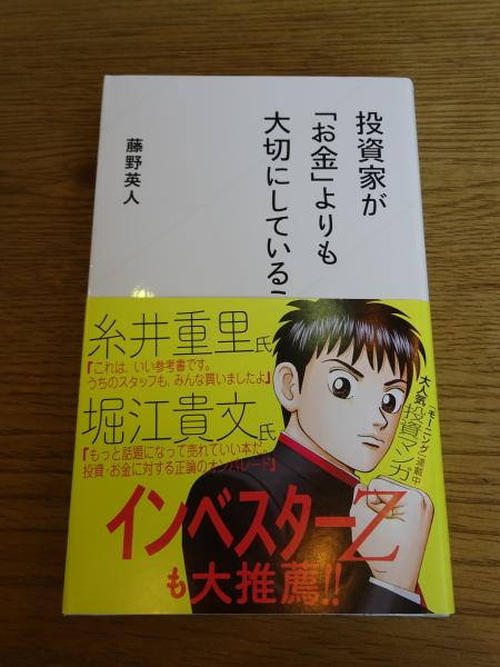 f:id:Hurousyotoku:20170401160307p:plain