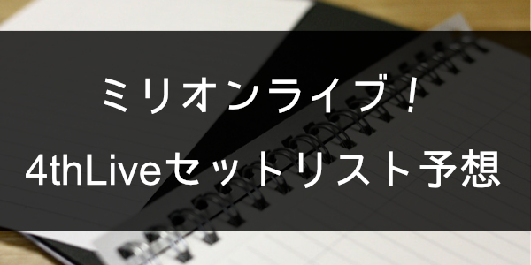 f:id:Huto:20170222220135j:plain