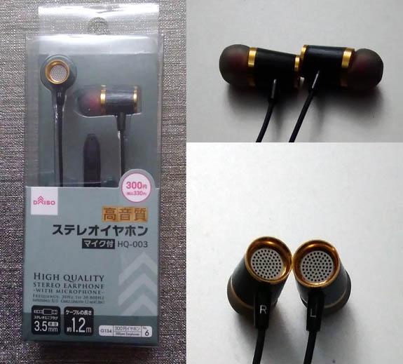 DAISOの300円イヤホン