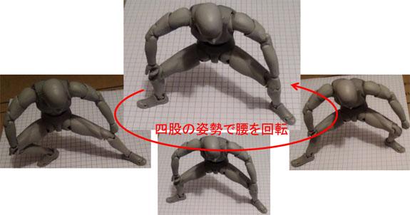股関節を回転させるストレッチ写真