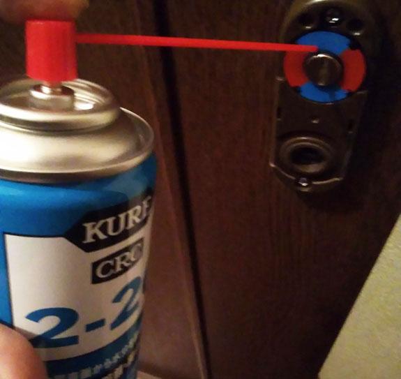 トイレの鍵へ潤滑剤塗布