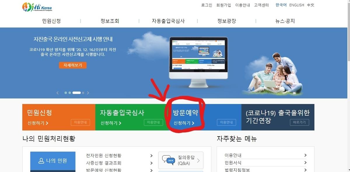 f:id:Hyangki:20210215152332j:plain