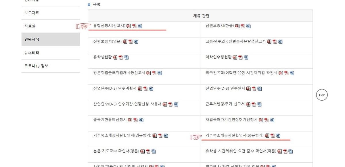 f:id:Hyangki:20210215210629j:plain
